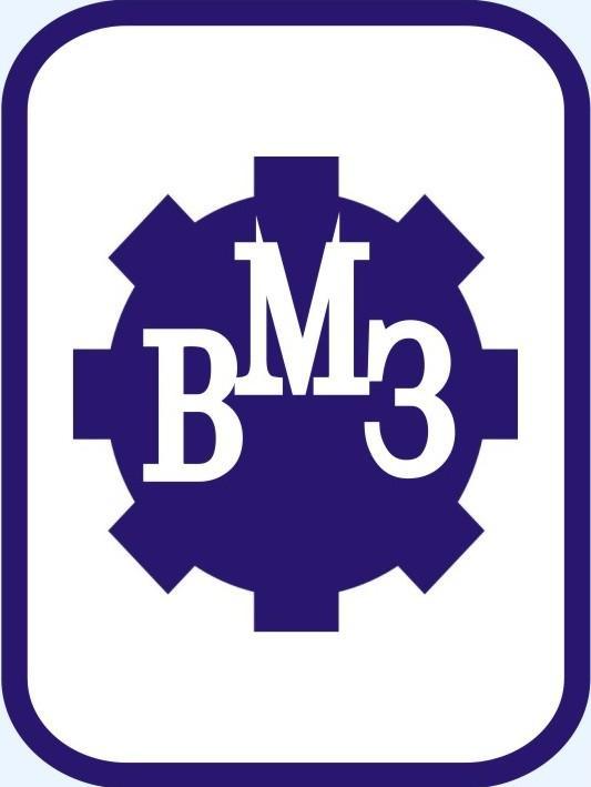 Валдайский механический завод