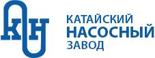 """АО """"Катайский насосный завод"""""""