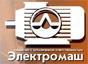 "ООО ""Электромаш"""