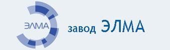 Ржевский завод «ЭЛМА»